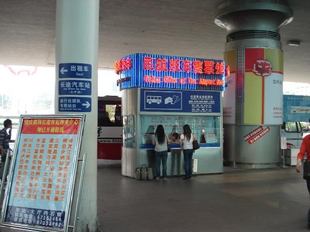 chongqing0