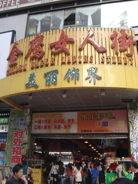 chongqing15