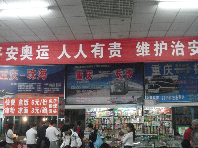 chongqing83