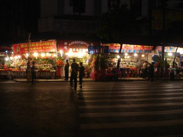 chongqing98