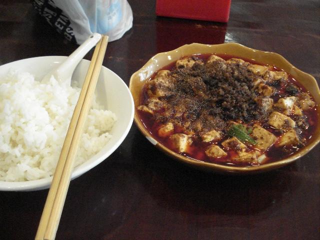mapodoufu4