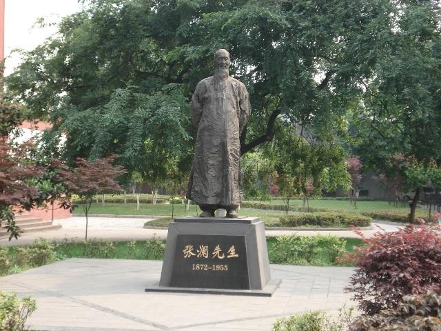 sichuan-university12
