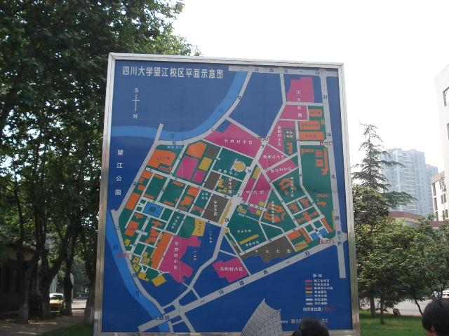 sichuan-university3