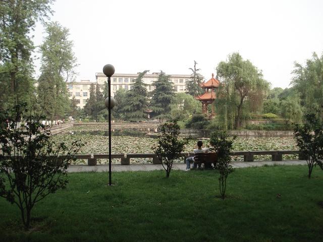 sichuan-university8