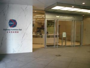HKstock-exchange