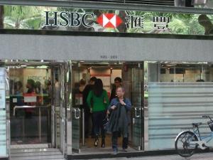HSBC-shangshui