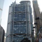 HSBC香港で口座をつくってみる