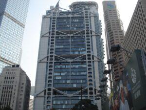 "<span class=""title"">HSBC香港の口座について</span>"
