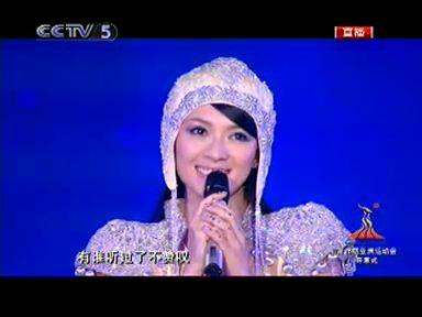 guangzhou-asiangame (27)