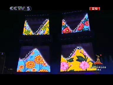 guangzhou-asiangame (34)