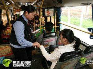 bus-woman