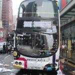香港デモ ~旺角で小競り合い