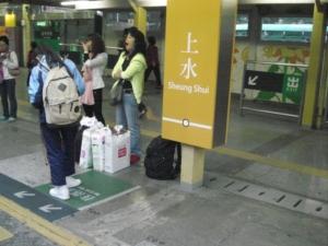 MTR-shangshui