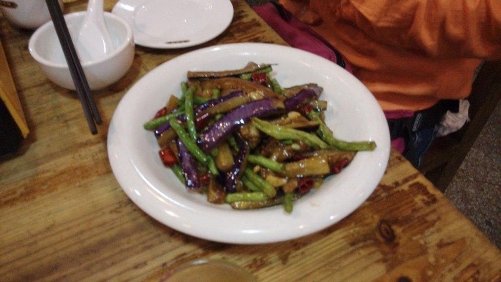 laoxiangcun-qiezi