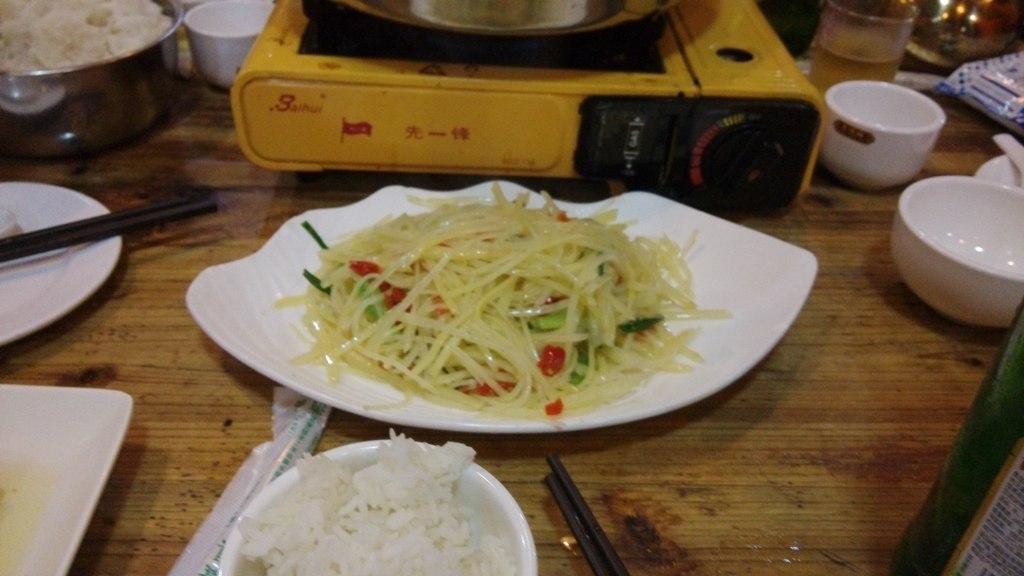laoxiangcun-tudousi