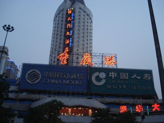 chongqing20