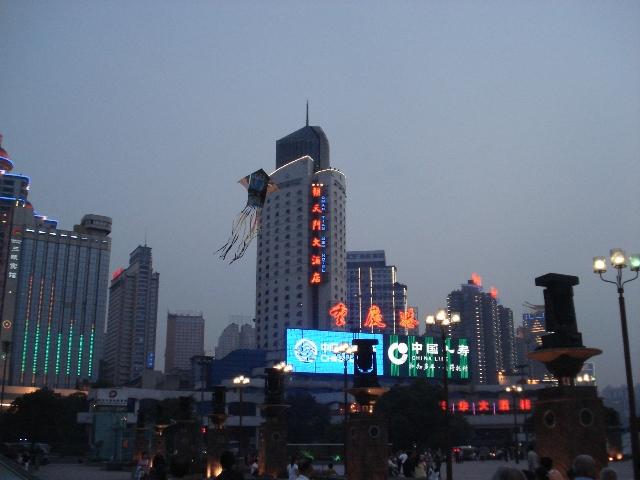 chongqing21