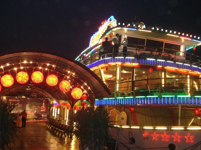chongqing31