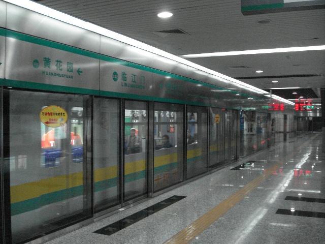 chongqing45
