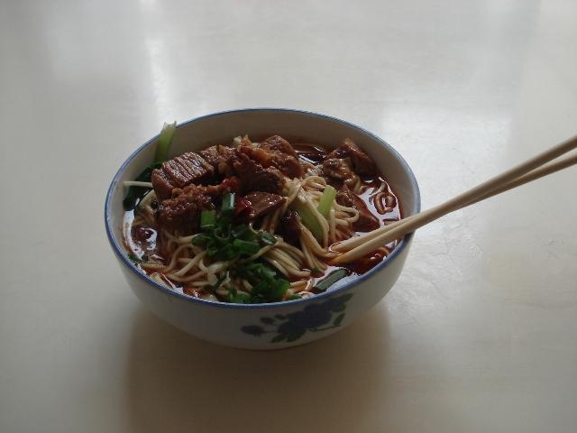 chongqing71
