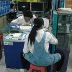 華強北2007~中国の電子街を行く