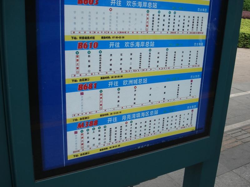 ikea-busstop2
