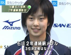 pingpong-japan6