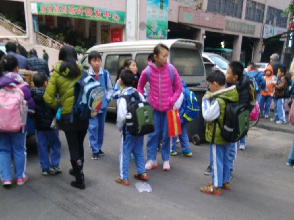 school34