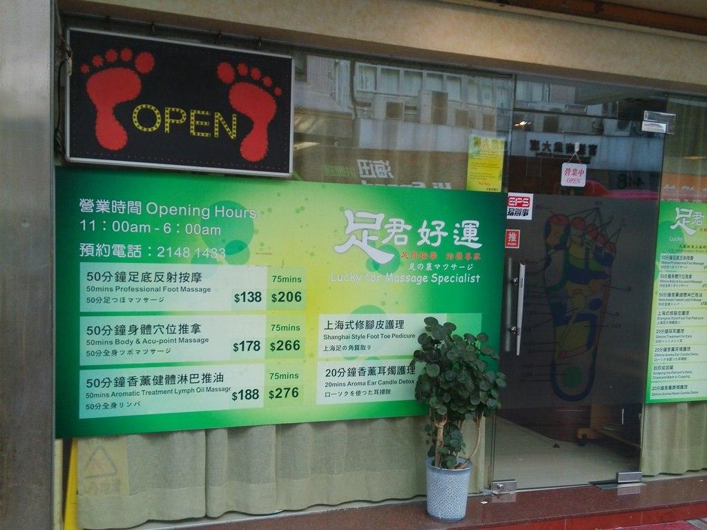 shanghai-street (11)