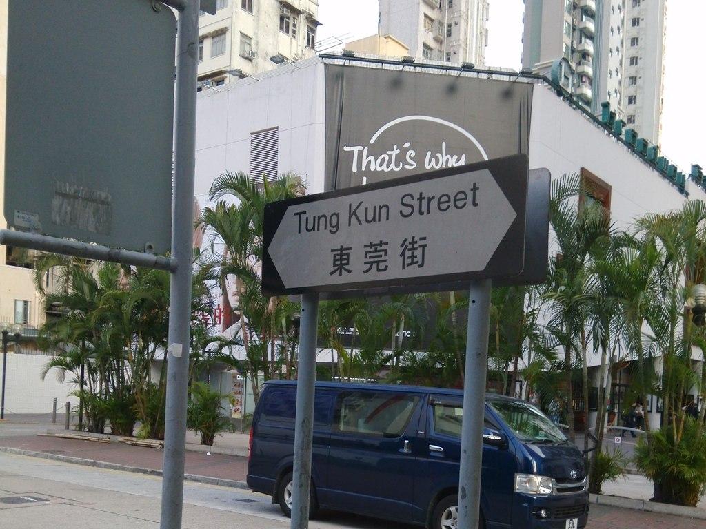 shanghai-street (19)