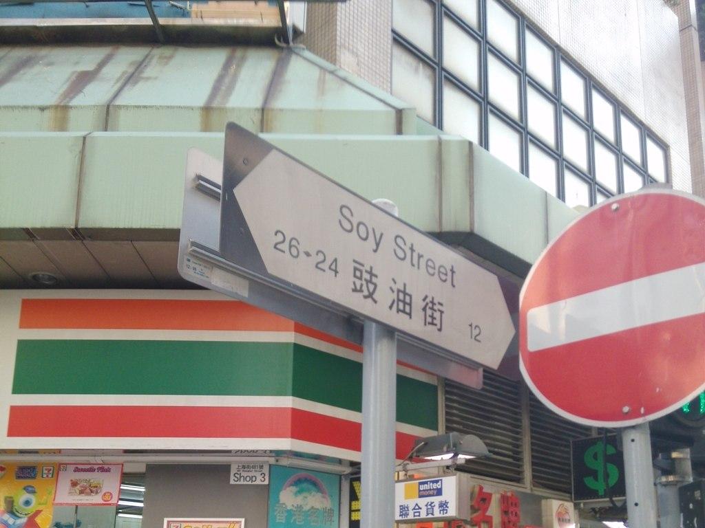 shanghai-street (7)