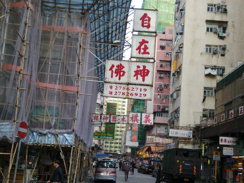 temple-street (1)
