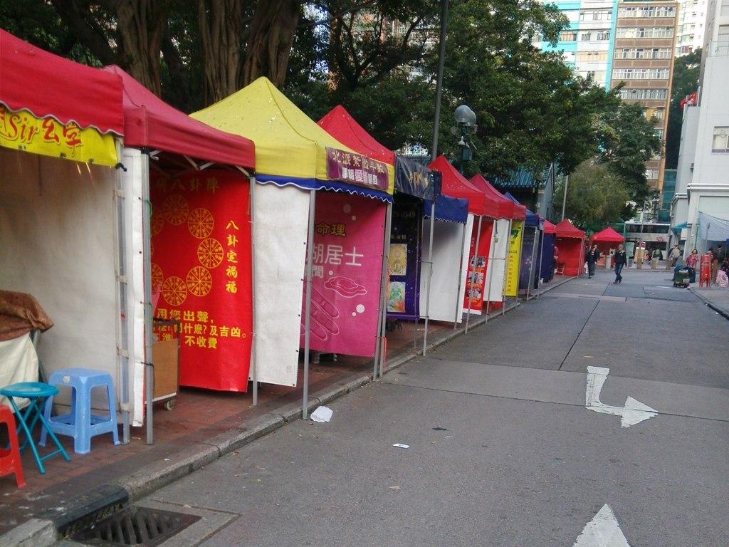 temple-street (14)