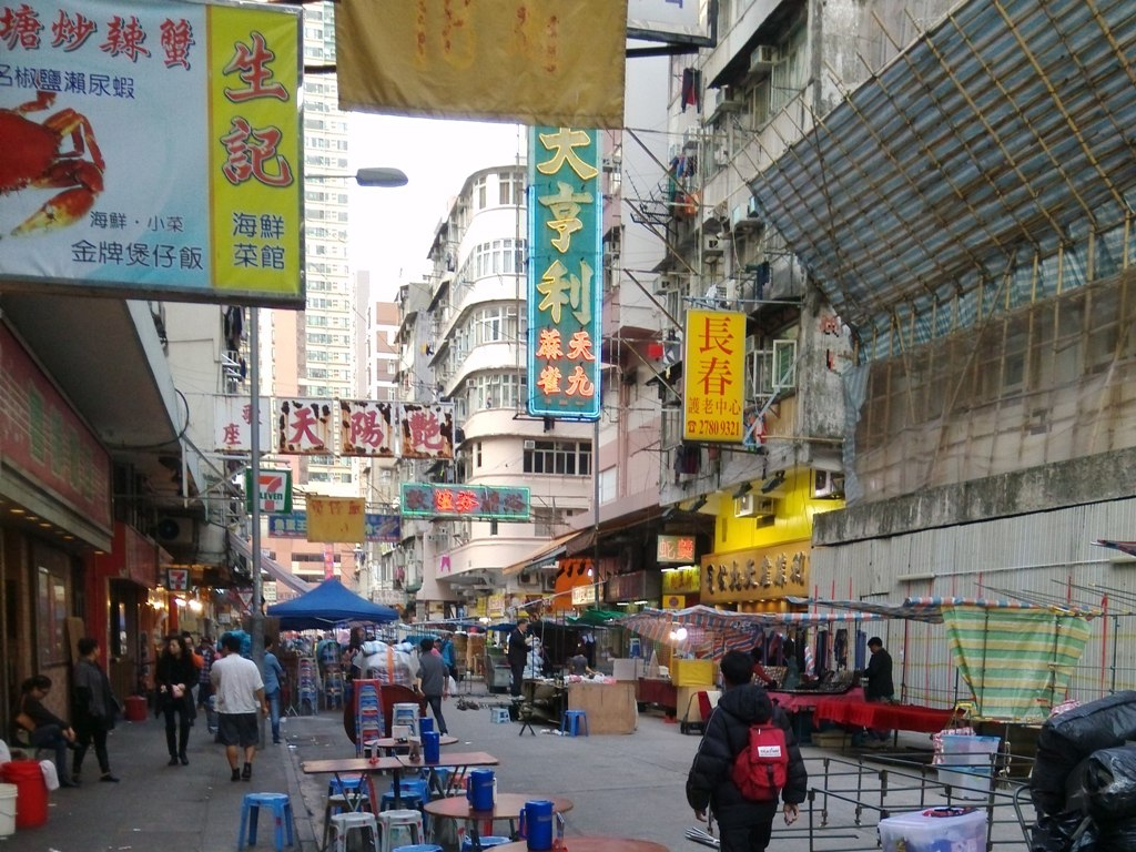 temple-street (2)