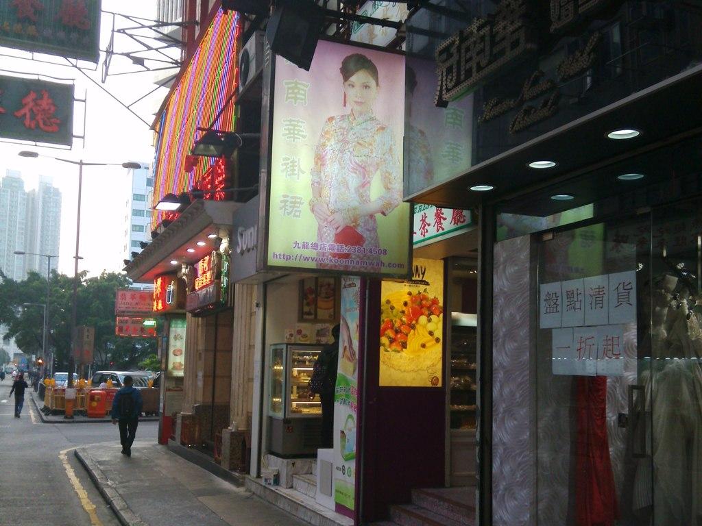 temple-street (24)