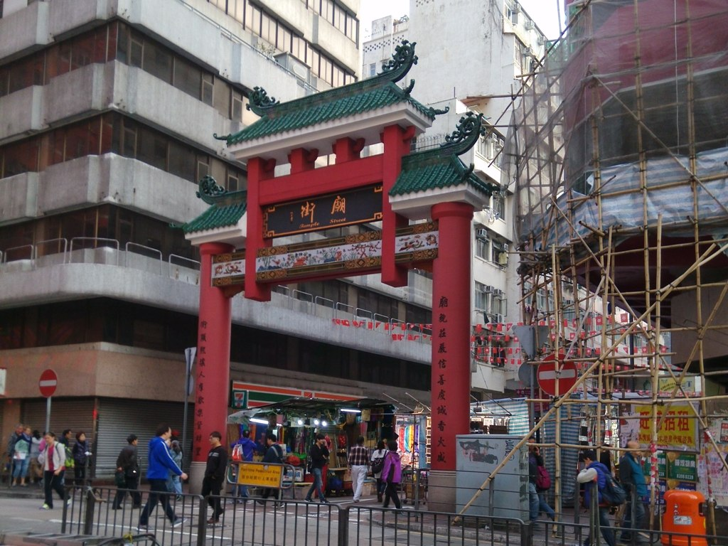 temple-street (30)