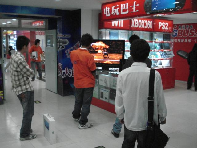 zhongguancun10