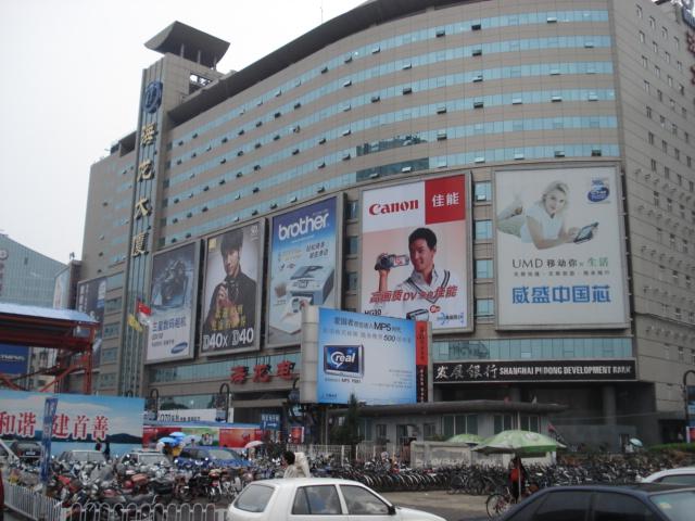 zhongguancun5