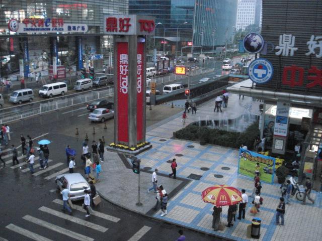 zhongguancun8