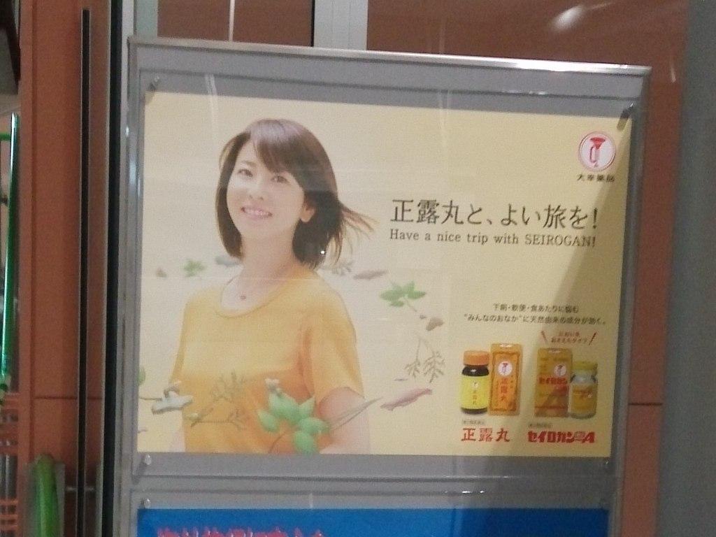 japan2015 (129)