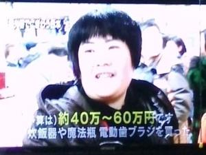 japan2015 (201)