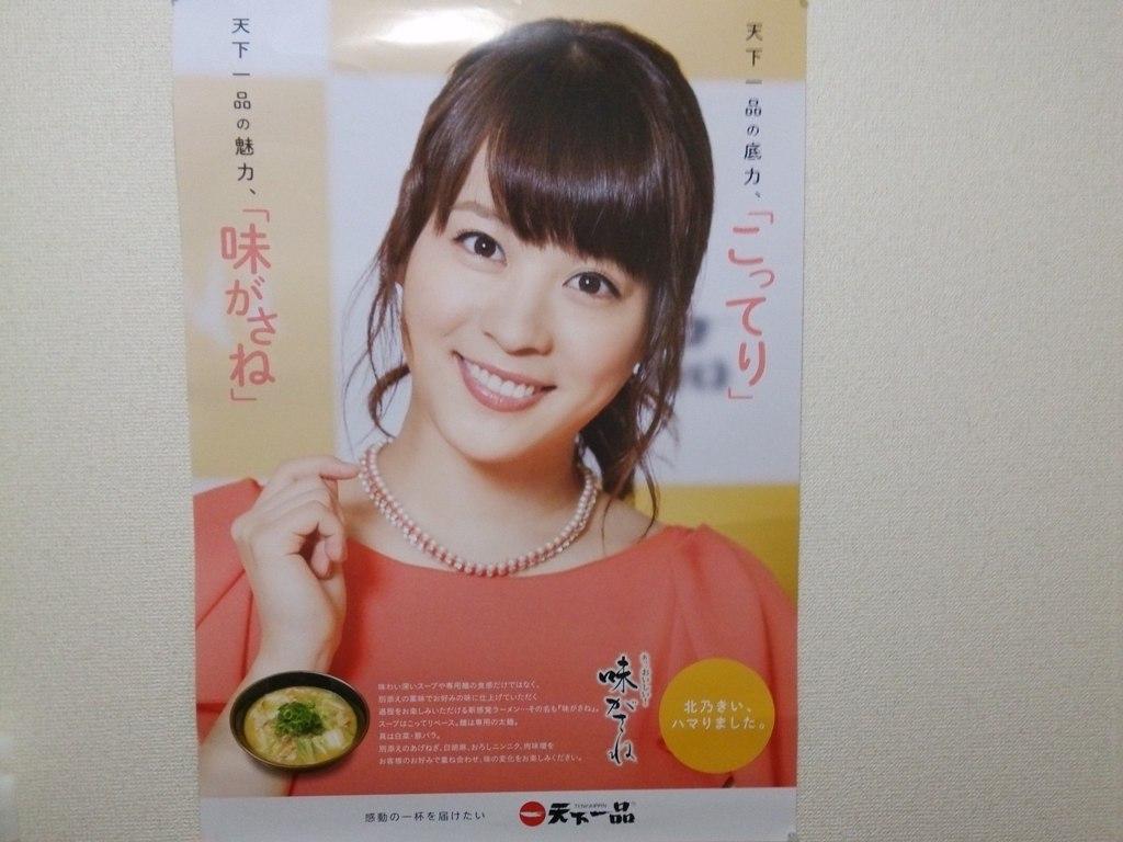 japan2015 (88)
