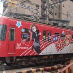 日本一時帰国2011年 ありえない出来事