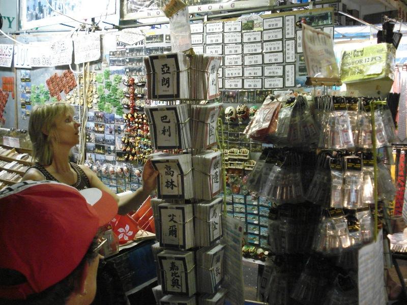 nightmarket-hk (7)