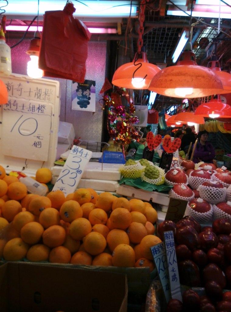 shangshui-market (104)