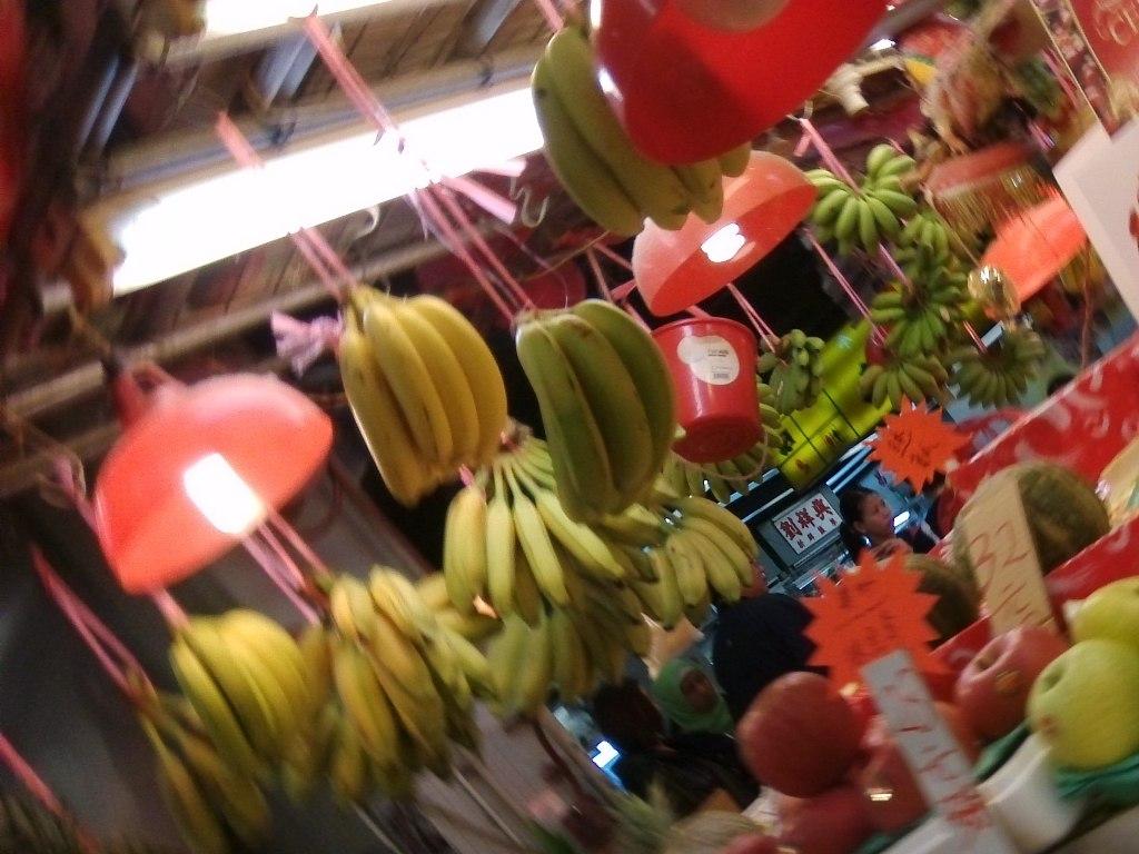 shangshui-market (107)