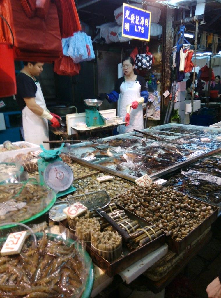 shangshui-market (17)
