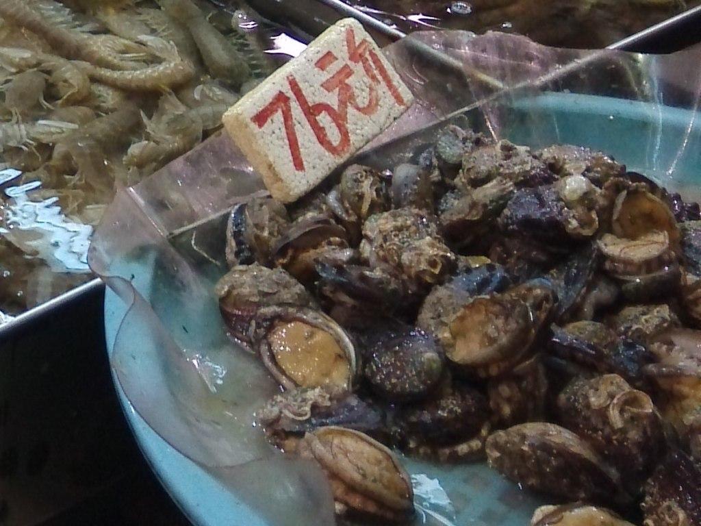 shangshui-market (26)