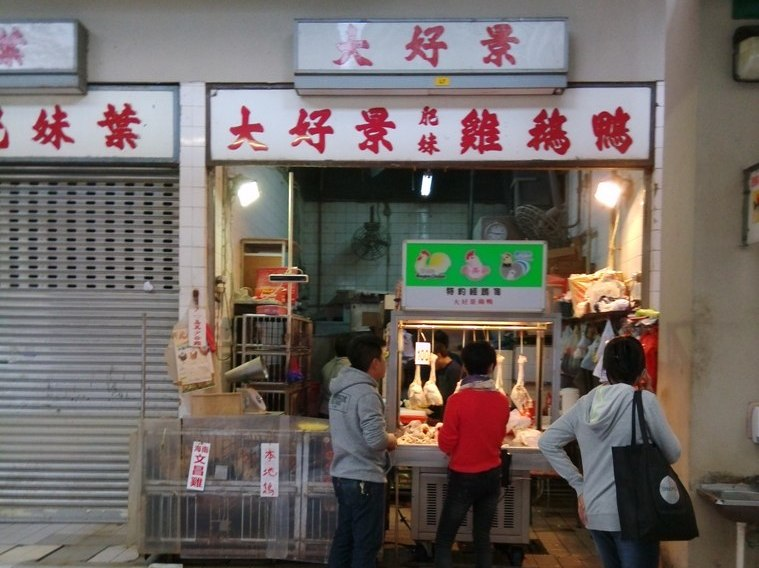 shangshui-market (72)