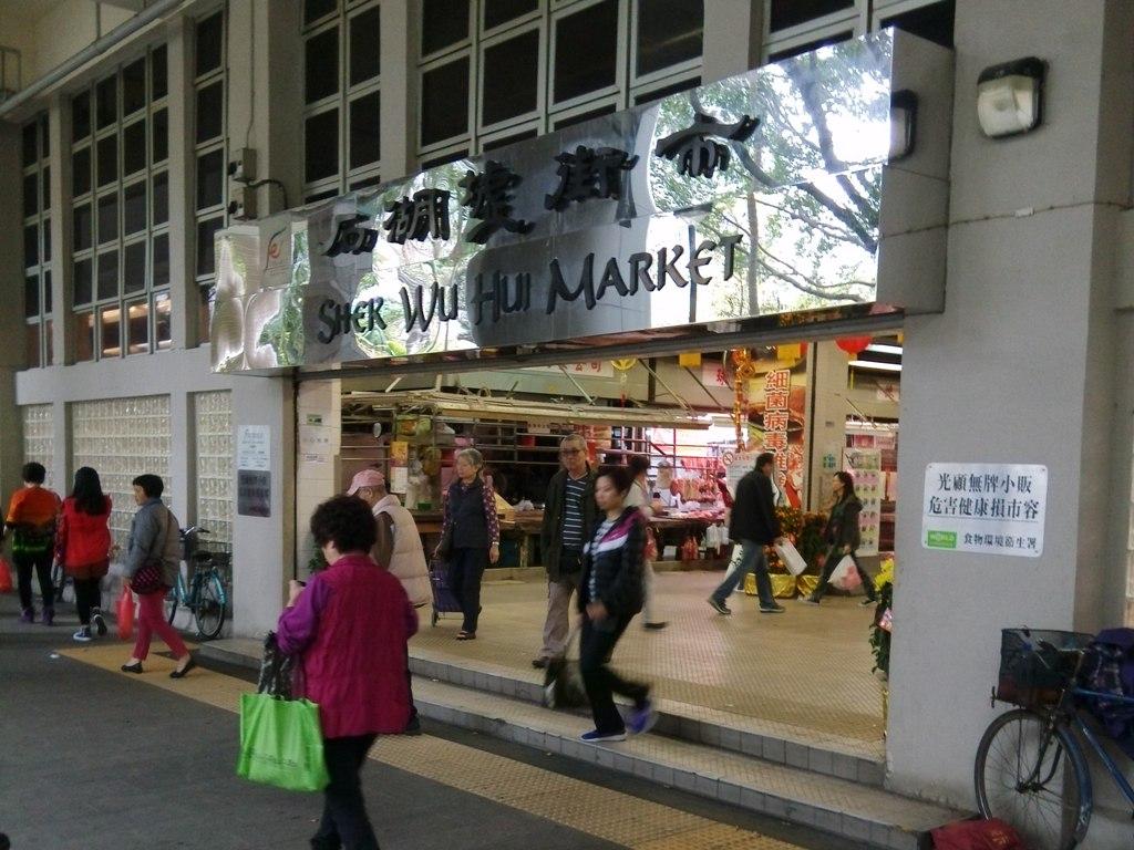 shangshui-market (79)